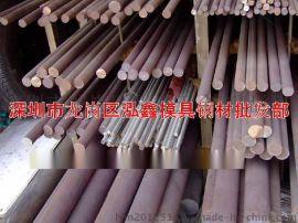 浙江316S61不锈钢棒、316S61不锈钢六角棒