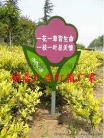 枞阳县绿化带换画广告滚动灯箱制作厂家