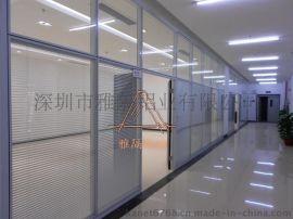 **办公室玻璃间隔墙