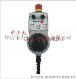 FAGOR发格电子手轮手持单元HBA-072914