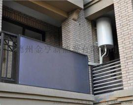 阳台太阳能好用吗