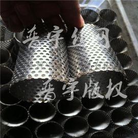 DN15-Y型过滤器滤网过滤器滤通水网 水过滤网