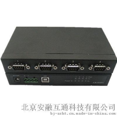 USB转多串口卡四个232/485/422