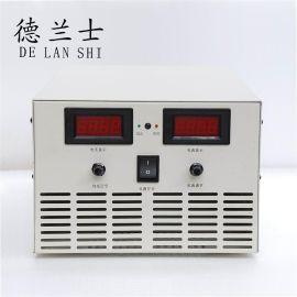 厂家直销 492V全自动高压充电机