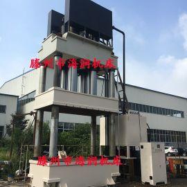 2000吨模压机 玻璃钢化粪池油压机