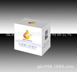 四川LED灯包装盒厂家 节能灯包装盒厂家