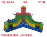 充气水池滑梯组合,移动水上乐园设备,章鱼戏水乐园