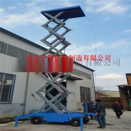 济南移动液压式升降机 高空作业平台 辅助行走升降机