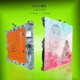 丽江礼堂会议室装什么样的显示屏,每平米的价格
