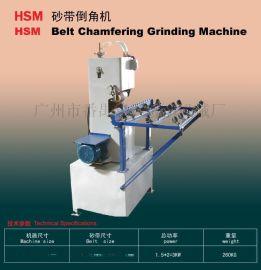 华天玻璃加工机械 HSM砂带磨边机