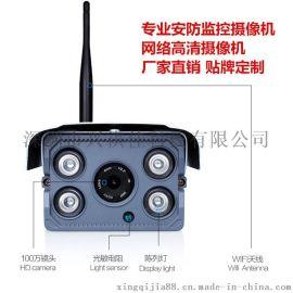安防监控厂家直销 智能家居看家看车防水摄像机无线监控摄像头一体机高清网络摄像机wifi手机远程监控v380
