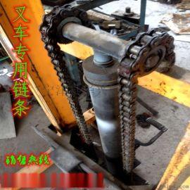 厂价供应标准和定制非标链条 农机链条 传动套筒滚子链