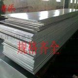 山西0.4mm保温铝板,铝锰合金板,铝镁合金防锈铝板