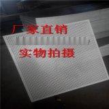 定製圓孔網 洞洞板 不鏽鋼衝孔板 散熱板 可任意裁剪