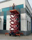 深圳11米物业四轮剪叉式升降机