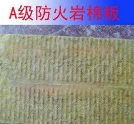 隔热岩棉板零售信息岩棉保温板专业生产