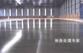 烟台水泥密封固化剂 烟台芝罘区混凝土密封固化剂厂家