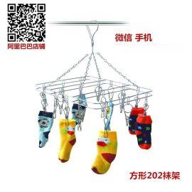 广东省潮州市潮安县沙溪镇金丝猫不锈钢方型20夹实心袜架晾衣架多功能金属欧式新产品袜架