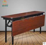 金彩 摺疊桌 長條辦公桌子 會議培訓桌雙層 餐桌家用 帶擋板外貿