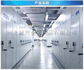 密集架移動密集櫃手動手搖式密集櫃自動檔案資料架文件鋼製收集櫃