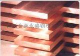 榆林T2 150*12紫铜排