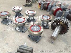 2.2米回转窑烘干机新型挡轮 自动传动挡轮配件