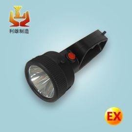 BAD301防爆強光工作燈充電強光工作燈