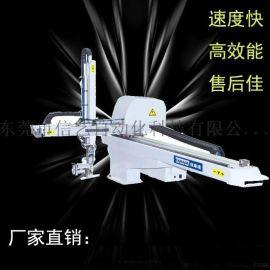 佳拿达注塑机械手单轴950单臂双截式工业自动机械手各品牌适用