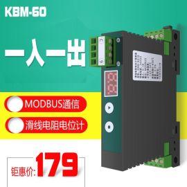温度隔离电阻转RS485滑线电阻电位计隔离变送器MODBUS通信模块