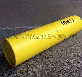 深圳圆筒包装厂家生产雨伞包装盒 纸管印刷批发LOGO免费设计
