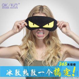 充电眼罩、USB蒸汽眼罩,助睡眠遮光冷热敷眼罩
