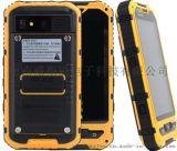 工业级智能防爆PDA,防爆PDA手持终端