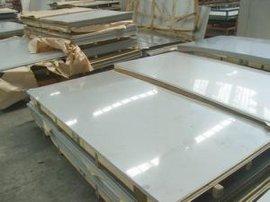904L不锈钢板材价格