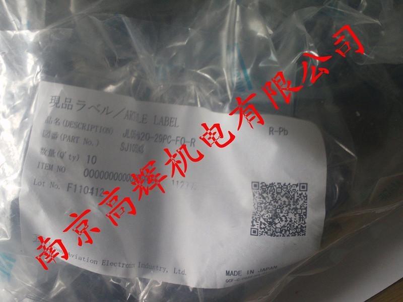 供应JAE军规连接器MS3102A18-3P-639航插价格优惠