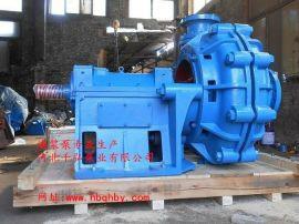 ZGB渣浆泵 80zgb渣浆泵护套 耐磨渣浆泵千弘泵业