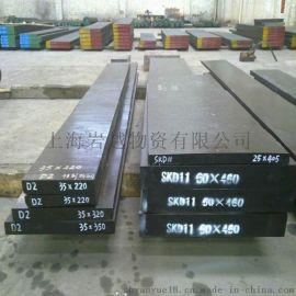 模具 7075铝板,铝合金材料