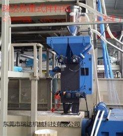 厂家自主研发生产直销瑞达称重式拌料机/供应浙江江苏