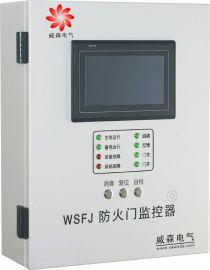 TW-FDM-M防火门监控器主机韩珊18602903860