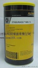 克鲁勃CH 2-100,Kluber HOTEMP SUPER CH 2-100合成高温链条油