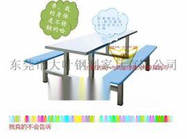 现场安装-深圳不锈钢餐桌椅-学校八人座餐桌-8人位不锈钢餐台