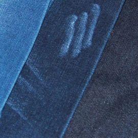 女装牛仔裤高弹力斜纹竹节棉弹牛仔布料