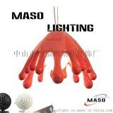 玛斯欧新款水滴艺术造型树脂吊灯MS-P1065餐厅酒吧书房装饰吊灯现代简约LED吊灯