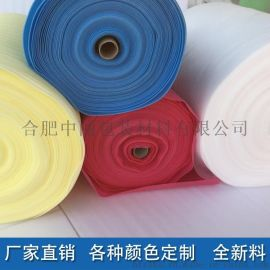 厂家直销发泡棉 珍珠棉发泡棉定制 批发