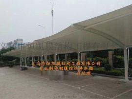 福州钢膜结构停车棚造价、邵武景观遮阳棚设计安装
