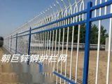 万州锌钢护栏、重庆护栏网厂家、万州住宅小区围墙网、重庆锌钢护栏网定做