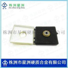 瓷砖切割刀 瓷砖开孔器 瓷砖工具 硬质合金刀片 可定制非标钻头