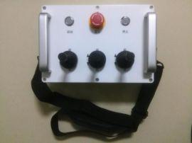 定制摇杆操纵工业无线遥控器