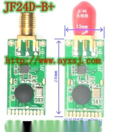 安阳新世纪 收发一体 无线模块 JF24D-B+
