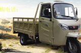 宗申J9封闭式250自卸三轮摩托车特价7200元