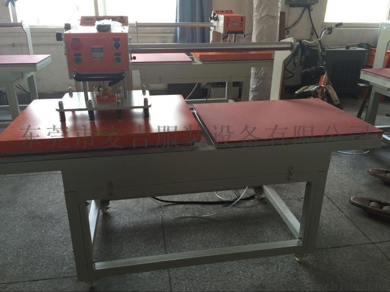 上滑式双工位烫画机 平板烫画机40*60
